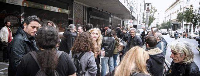 ΕΛΣΤΑΤ: Στο 20,1% η ανεργία τον Μάρτιο