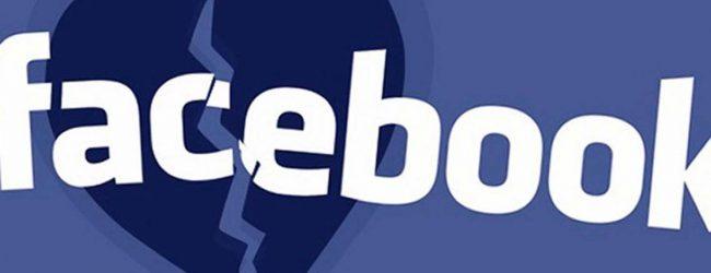 Περισσότερα διαζύγια και αύξηση της…απιστίας εξαιτίας του Facebook – Καταστροφή της ερωτικής ζωής