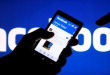 Χάνει έδαφος το Facebook