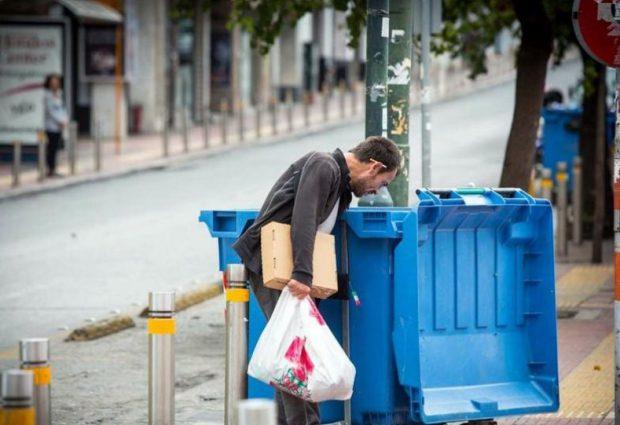 ΕΛΣΤΑΤ: Σε κίνδυνο φτώχειας το 34,8% των Ελλήνων