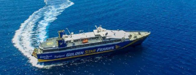 Θεσσαλονίκη – Σποράδες με πλοίο από 15 Ιουνίου