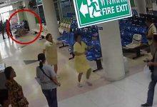Σοκαριστικές εικόνες! Σκότωσε γυναίκα και πεθερό και αυτοκτόνησε μπροστά στον γιο του (vid)