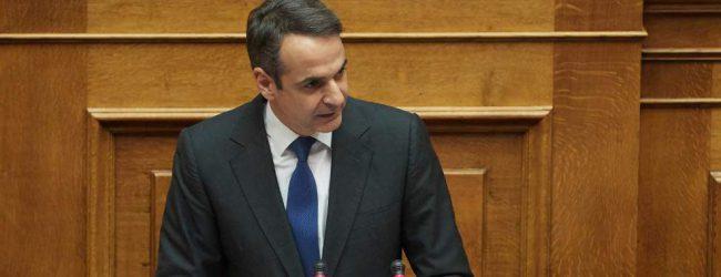 Μητσοτάκης: Μετά τη λήξη της ψηφοφορίας καταθέτω πρόταση δυσπιστίας για το Σκοπιανό