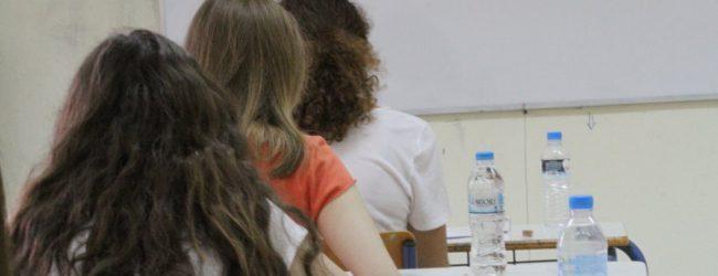 Πανελλήνιες: Για διαβασμένους η Ιστορία και η Φυσική, παγίδα στην Ανάπτυξη Εφαρμογών