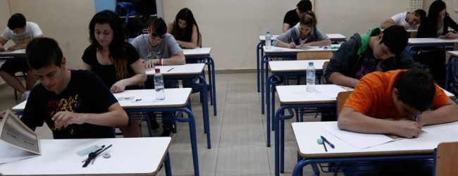 Ολα όσα πρέπει να ξέρουν οι υποψήφιοι για τις Πανελλαδικές Εξετάσεις