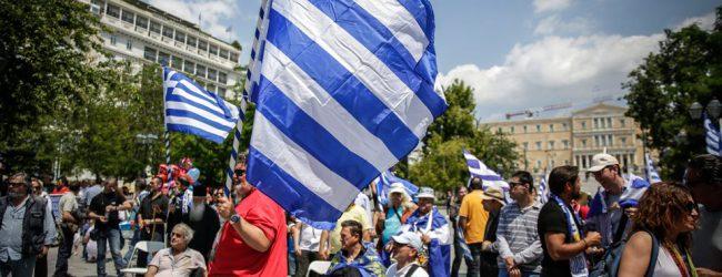 Σε 22 πόλεις τα συλλαλητήρια της 6ης Ιουνίου για τη Μακεδονία: Δείτε πού θα γίνουν συγκεντρώσεις