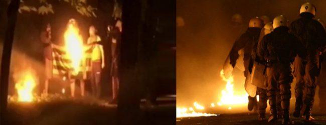 Πρόκληση αναρχικών στα Εξάρχεια: Έκαψαν την ελληνική σημαία