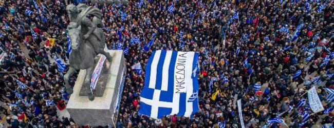 Δημοσκόπηση στη Β. Ελλάδα: 86% κατά της συμφωνίας των Πρεσπών