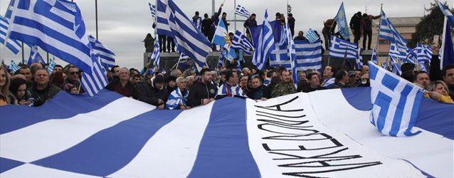 Συλλαλητήριο για τη Μακεδονία στον Βόλο