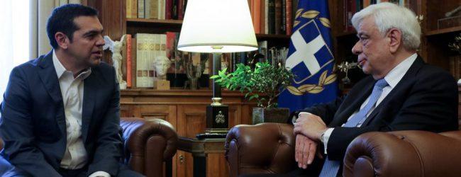 Τσίπρας σε Παυλόπουλο: Έχουμε συμφωνία στο Σκοπιανό – Βόρεια Μακεδονία το όνομα