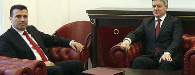 Χαμός στα Σκόπια: Πέταξε έξω τον Ζάεφ ο πρόεδρος Ιβάνοφ, ετοιμάζει διάγγελμα