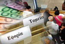 Φορολογικές δηλώσεις: «Βαριά» τα πρώτα εκκαθαριστικά- Πάνω από 2 δισ. ευρώ ο συμπληρωματικός φόρος