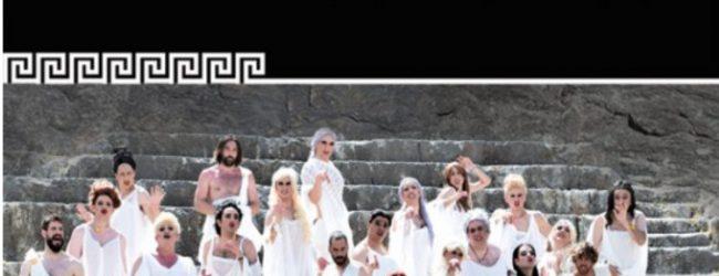 Οι «Εκκλησιάζουσες» στο θερινό θέατρο Βόλου από αύριο έως την Κυριακή