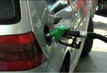 Μαγνησία: Μειωμένη η τιμή της αμόλυβδης βενζίνης