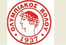 Απάντηση του Volosday προς Ολυμπιακό Βόλου: Ευχαριστίες, αλλά και…απορίες!