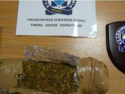 Εκρυβε θαμμένα ναρκωτικά στο Ν. Πήλιο και τα πουλούσε στη Σκιάθο