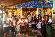 Βάπτιση εικοσιπέντε παιδιών ρομά στο Φυτόκο