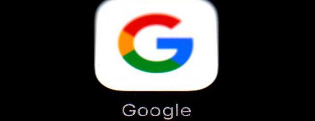 Συμβουλές της Google για τη διασφάλιση του προσωπικού απορρήτου στο Gmail