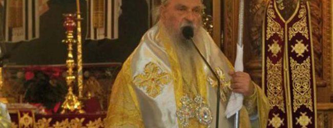 Τριήμερο πένθος στη Λάρισα για τον Μακαριστό Μητροπολίτη Ιγνάτιο