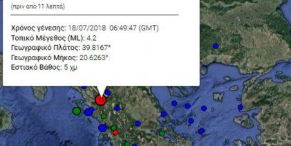 Σεισμός στα Γιάννενα – 4,2 Ρίχτερ ταρακούνησαν την πόλη