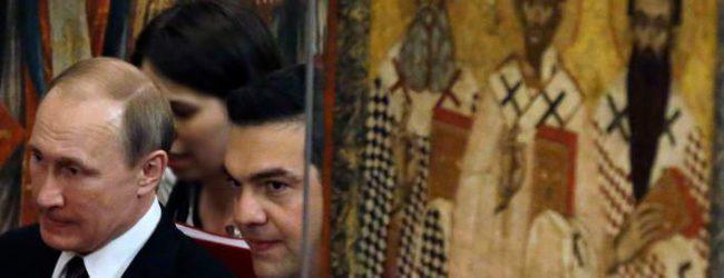Αιφνίδια κρίση στις ελληνορωσικές σχέσεις -Απέλαση διπλωματών, απειλές