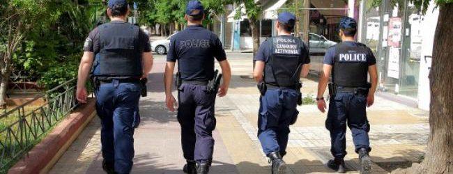 Πλούσιο το αστυνομικό δελτίο στη Λάρισα: 4 συλλήψεις για ναρκωτικά και κλοπή