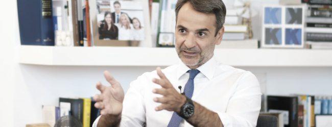 Μητσοτάκης: «Εκλογές στις 20 Αυγούστου, αντί για φιέστες καθαρής εξόδου»