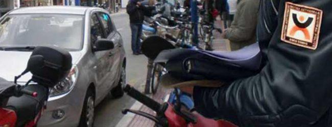 «Επιστρέφει» μετά από 5 χρόνια η Δημοτική Αστυνομία στον Βόλο