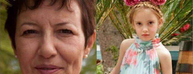 Θρήνος στην κηδεία της ακτινολόγου και των δίδυμων κοριτσιών της -Κάηκαν στο Μάτι