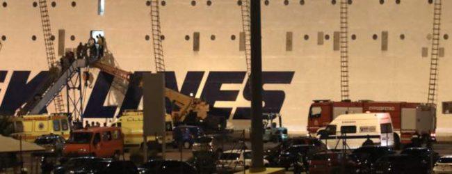 Φωτιά εν πλω στο πλοίο Ελ.Βενιζέλος -Σε εξέλιξη η αποβίβαση στον Πειραιά