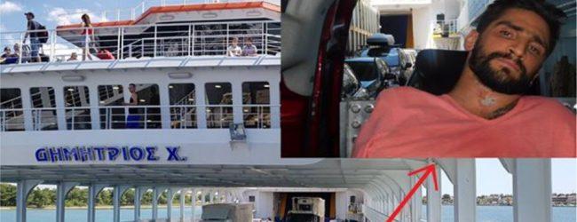 Η «Οδύσσεια» ενός ανθρώπου με αναπηρικό αμαξίδιο: Τον «πάρκαραν» μαζί με τα αυτοκίνητα σε πλοίο
