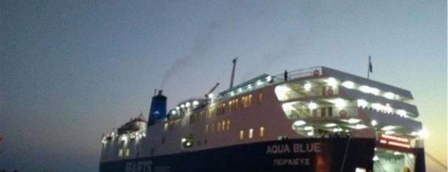 Σκιάθος: Στην προβλήτα του λιμανιού προσέκρουσε το «Aqua Blue» – Σώοι όλοι οι επιβάτες