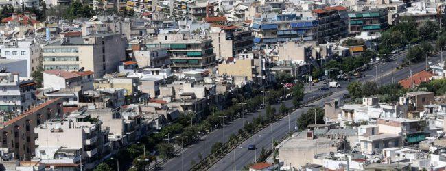 Στο Taxis τα εκκαθαριστικά του ΕΝΦΙΑ: Φόρος 3,09 δισ. για 7,3 εκατ. ιδιοκτήτες