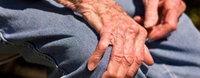 Ερευνες για τον εντοπισμό ηλικιωμένου στην περιοχή της Νέας Δημητριάδας