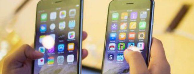 Στις 12 Σεπτεμβρίου τα αποκαλυπτήρια των νέων Iphones
