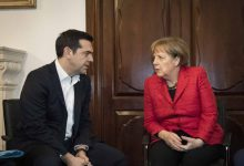Βερολίνο: Συμφωνήσαμε με την Ελλάδα για την επιστροφή μεταναστών στη χώρα, μένουν οι λεπτομέρειες