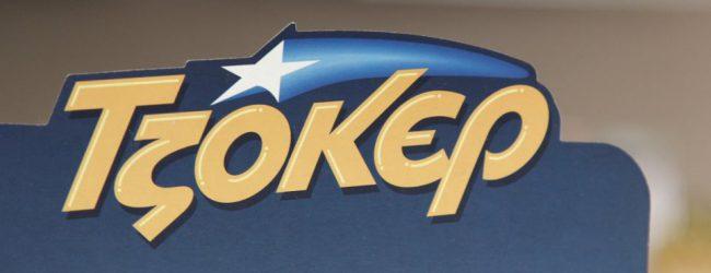 Τζόκερ: Σε Καλαμάτα και Γρεβενά οι δύο υπερτυχεροί που κέρδισαν από 4,6 εκατ. ευρώ