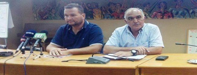 ΕΚΒ: Κάλεσμα για συμμετοχή στο συλλαλητήριο της ΔΕΘ