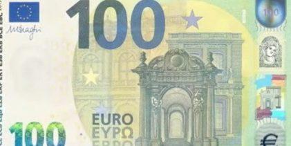 Αυτά είναι τα νέα χαρτονομίσματα των 100 και 200 ευρώ- Πότε βγαίνουν στην κυκλοφορία