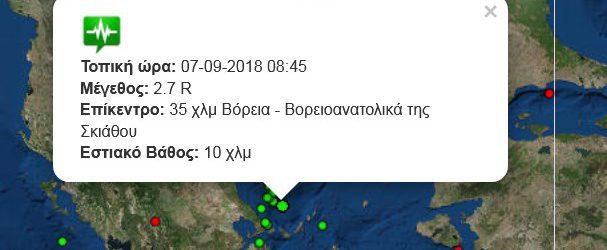 Συνεχίζεται η σεισμική δραστηριότητα στις Βορ. Σποράδες, με ασθενείς δονήσεις