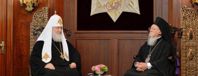 Κλιμακώνεται η αντιπαράθεση Οικουμενικού Πατριαρχείου – Μόσχας