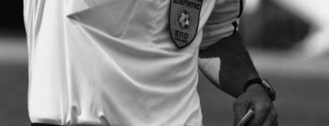 «Έχασε» τη μάχη ο 21χρονος διαιτητής Ντοσίδης