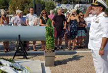 Σκιάθος: Εκδήλωση τιμής και μνήμης για την επέτειο βύθισης του Υ/Β Κατσώνης
