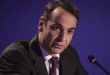 Η ΝΔ κόβει την ΕΡΤ -Σταματά να στέλνει βουλευτές και στελέχη στα πάνελ
