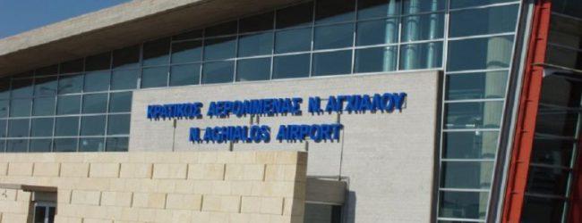 Τριπλή σύλληψη – Επιχείρησαν να εξέλθουν παράνομα από τη χώρα μέσω του Αερολιμένα Ν. Αγχιάλου
