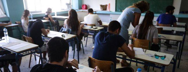 Φιλόλογοι και μαθηματικοί κατά των αλλαγών Γαβρόγλου: Πλήττουν την κλασική παιδεία και τη μαθηματική καλλιέργεια