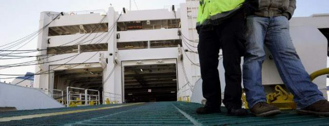 Aπεργία τη Δευτέρα -Δεμένα τα πλοία στα λιμάνια