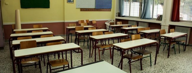 Πρόκληση! Η ΕΛΜΕ Μαγνησίας αρνείται χορηγίες ιδρύματος για τα σχολεία επειδή είναι… ιδιώτης!