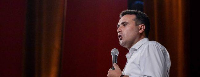 Πανηγυρίζει ξανά ο Ζάεφ: Όλος ο κόσμος αναγνωρίζει τη «μακεδονική» γλώσσα