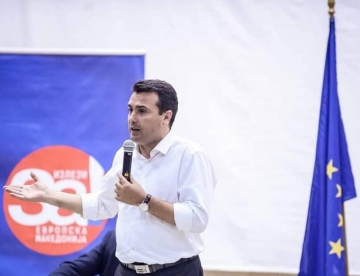 Γάλλος πρεσβευτής στα Σκόπια: Η επιλογή είναι ανάμεσα σε Βόρεια Μακεδονία και… Βόρεια Κορέα